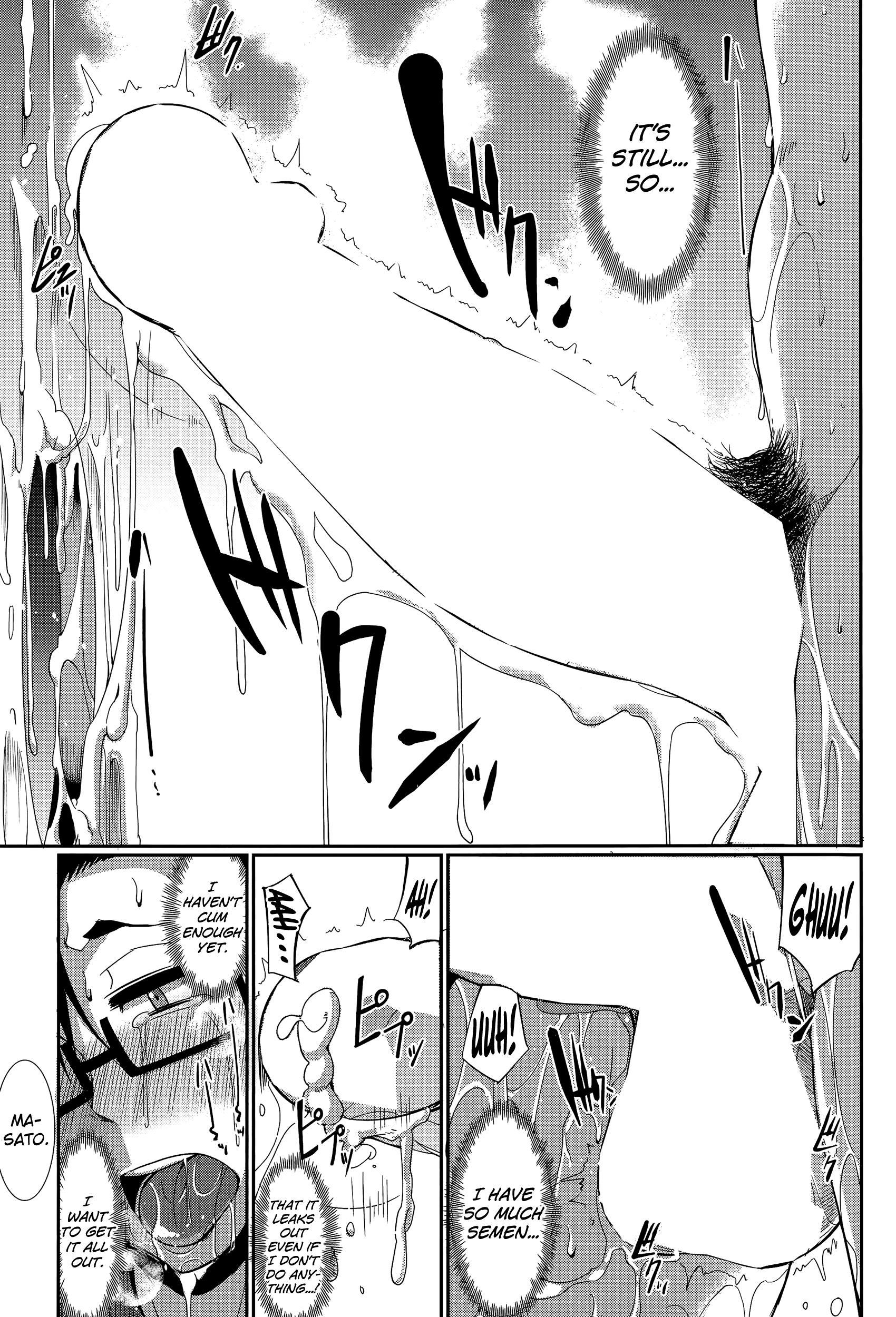 Inma no Mikata!   Succubi's Supporter! Ch. 1-3 74