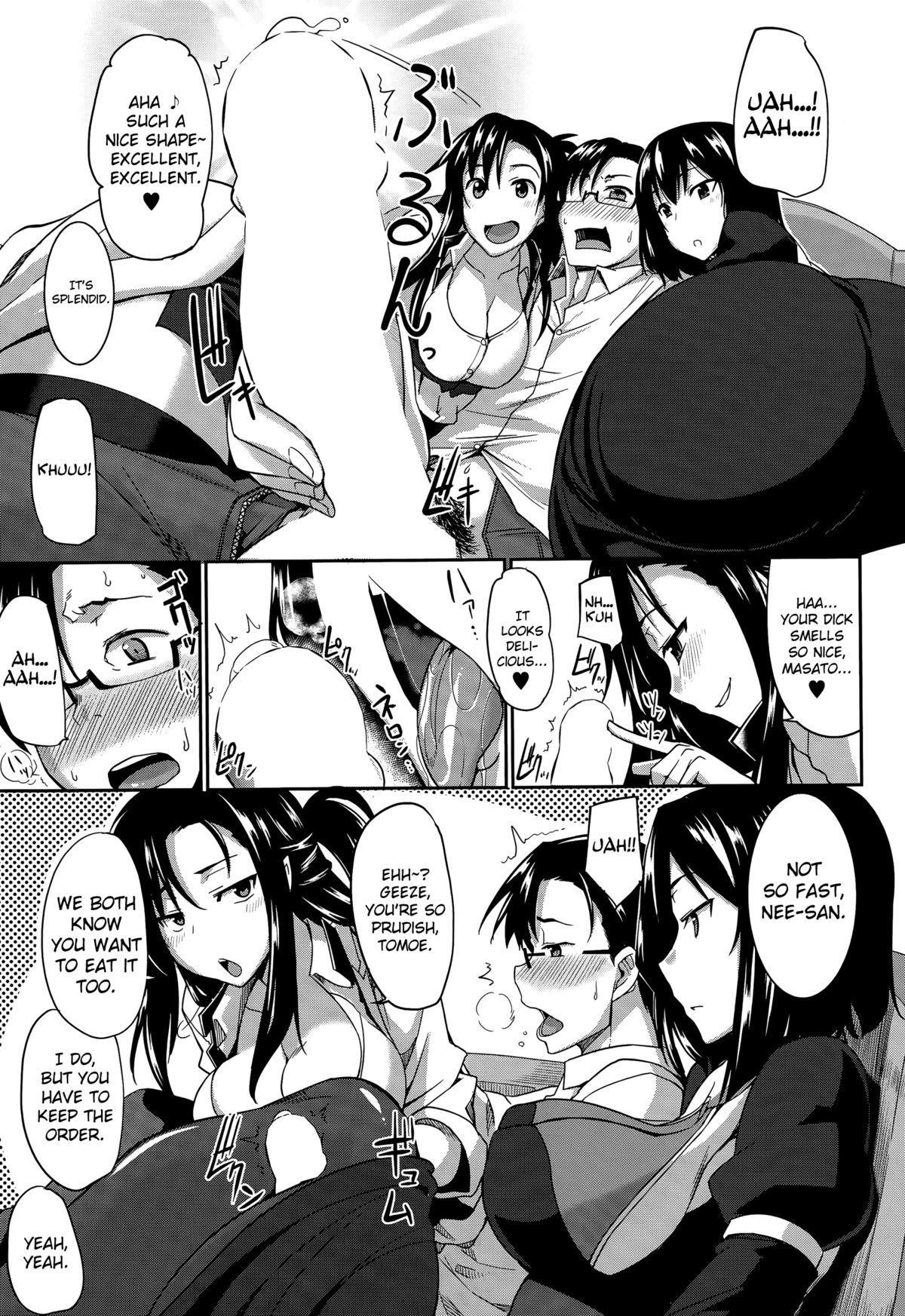 Inma no Mikata!   Succubi's Supporter! Ch. 1-3 8