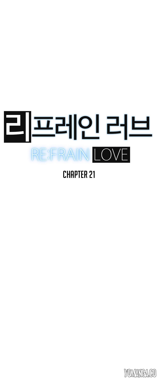Refrain Love Ch.1-23 635