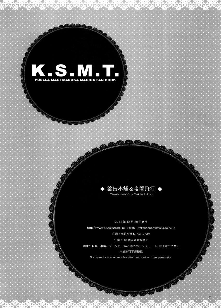 K.S.M.T. 25