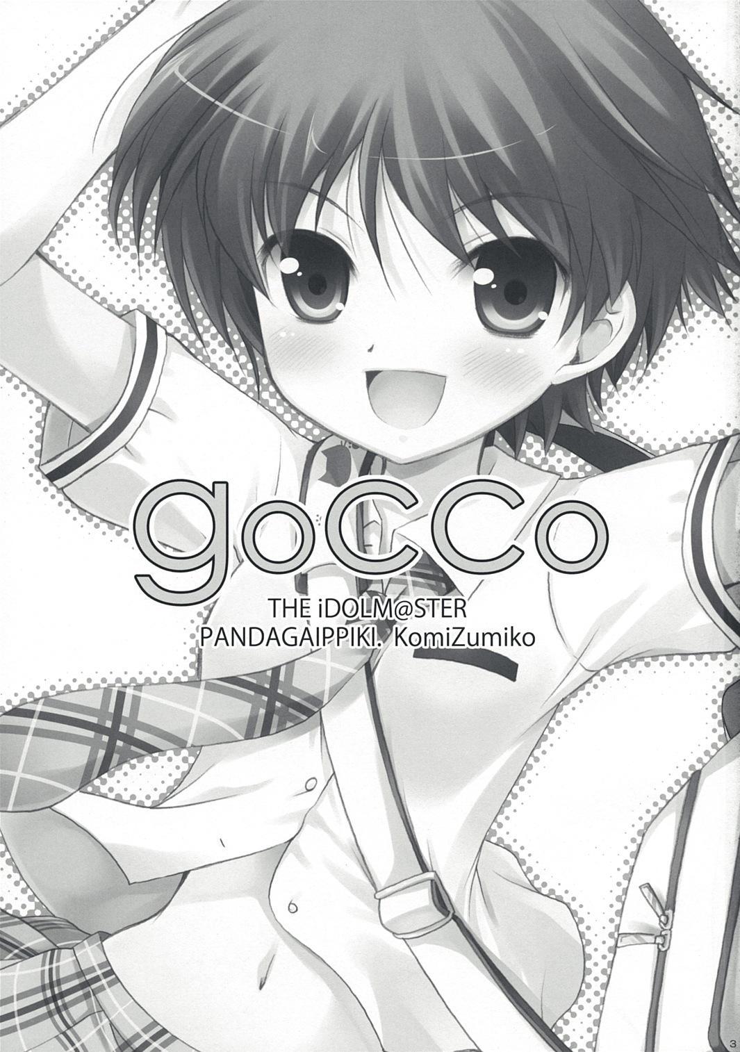 goCCo 1