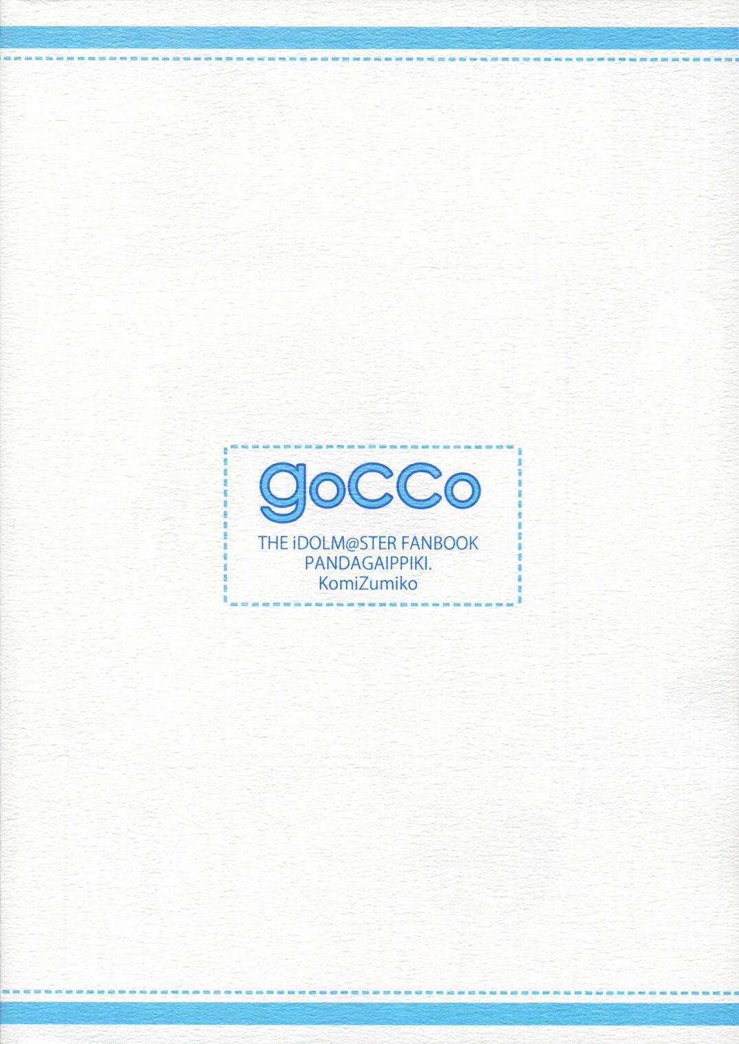 goCCo 21