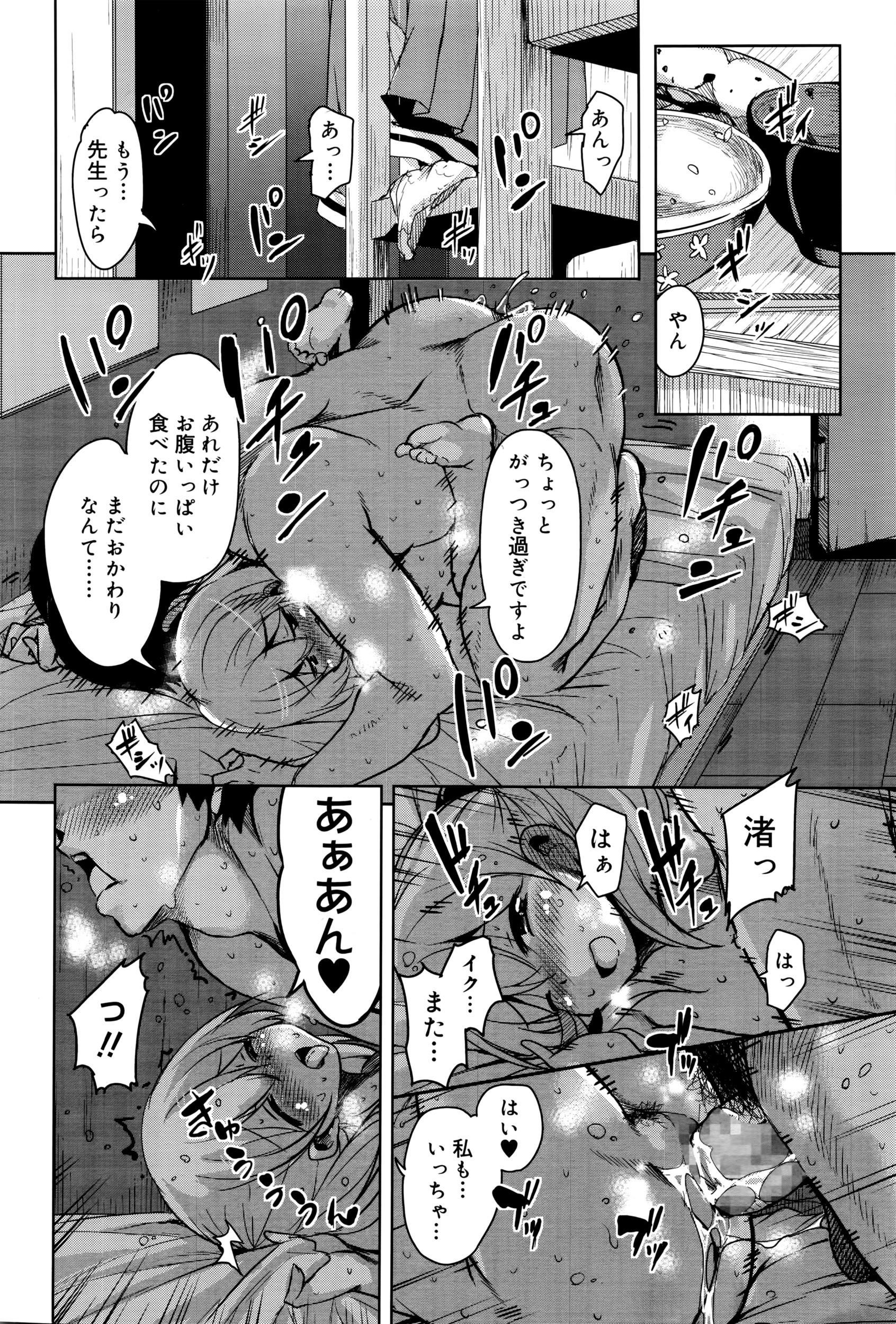 Juicy No. 14 2016-07 94