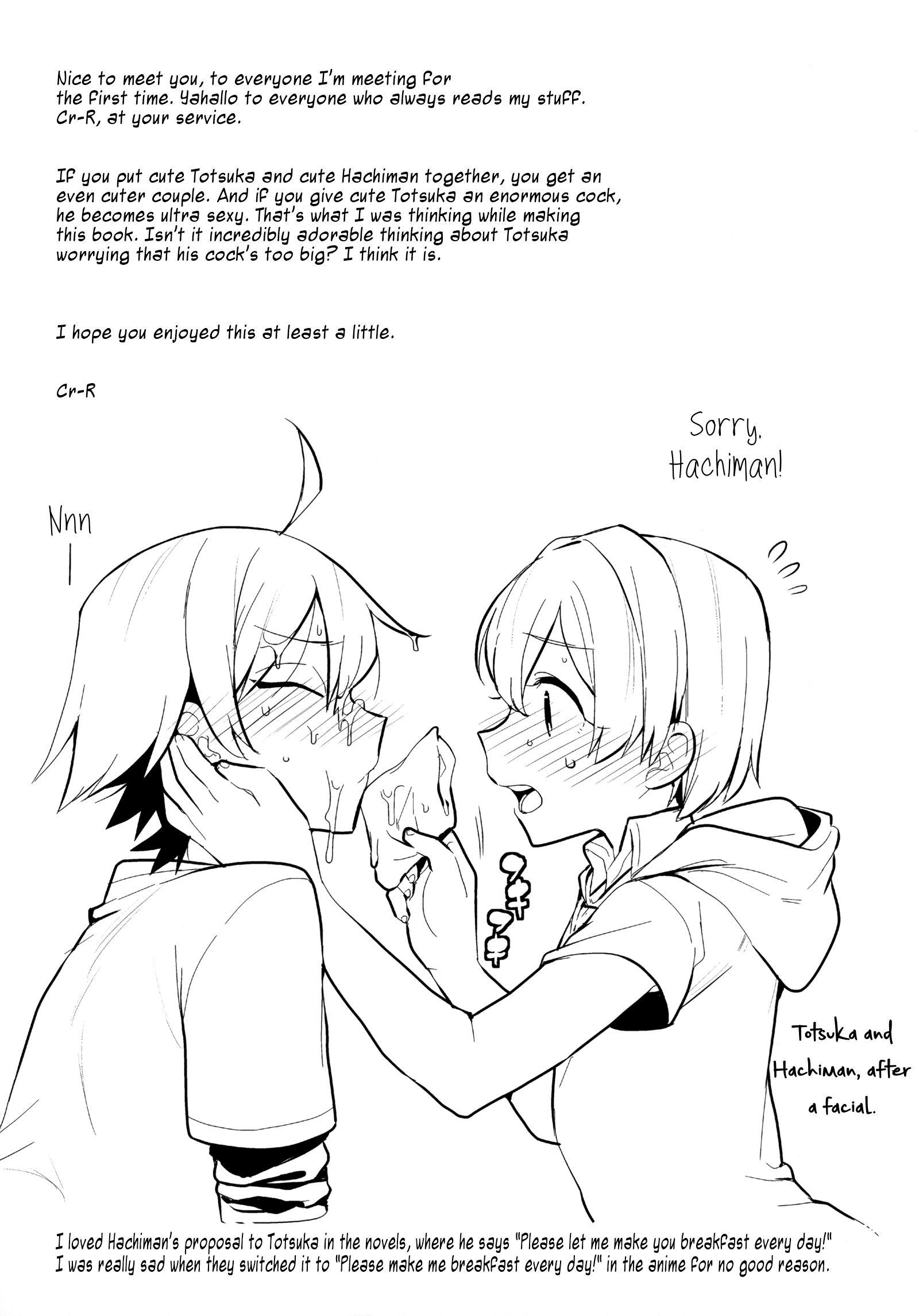 Tenshi Kawaii Totsuka no Dekamara de Mesu ni Sareru Hachiman no Hon. | Cute Angel Totsuka Turns Hachiman into His Bitch with His Elephant Cock 22