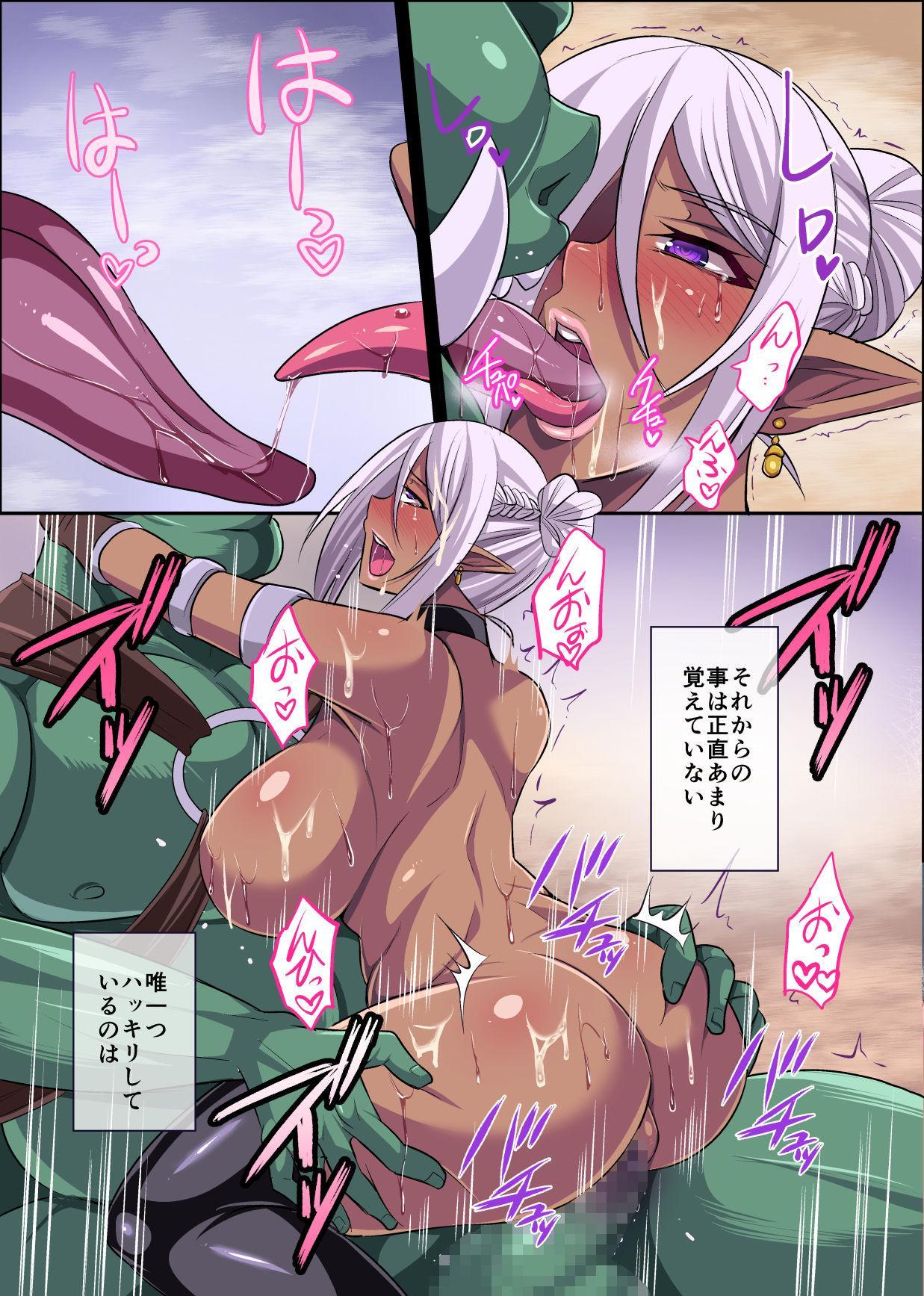 Dark Elf Queen Fureya -Disgrace Colosseum~ 20