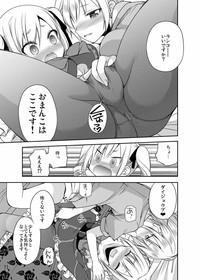 rrrRanko no Koto o Omou to Asoko ga Nurenure ni Naru no desu 10