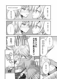 rrrRanko no Koto o Omou to Asoko ga Nurenure ni Naru no desu 9