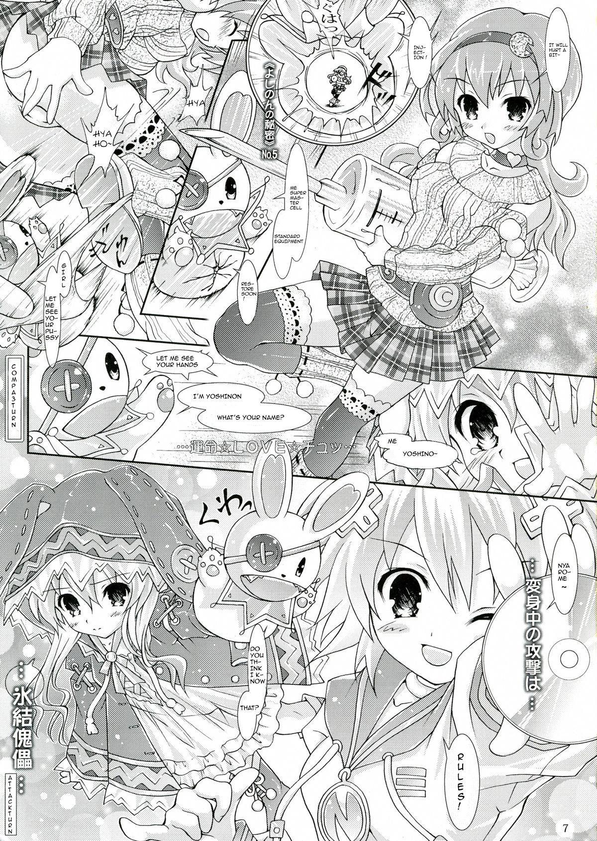 My Mai YUDURU & KAGUYA + 6