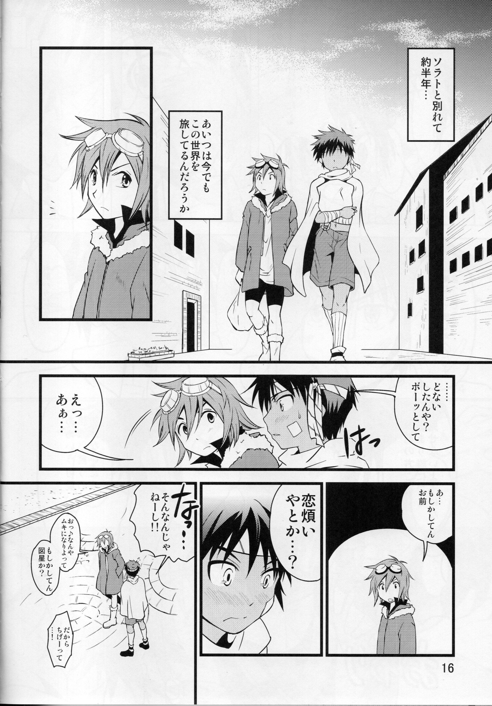 Ore no Yuusha ga Konnani H na Hazuganai 3 14