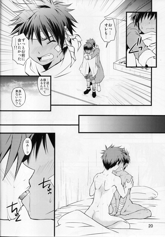 Ore no Yuusha ga Konnani H na Hazuganai 3 18