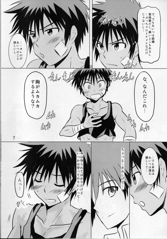 Ore no Yuusha ga Konnani H na Hazuganai 3 5