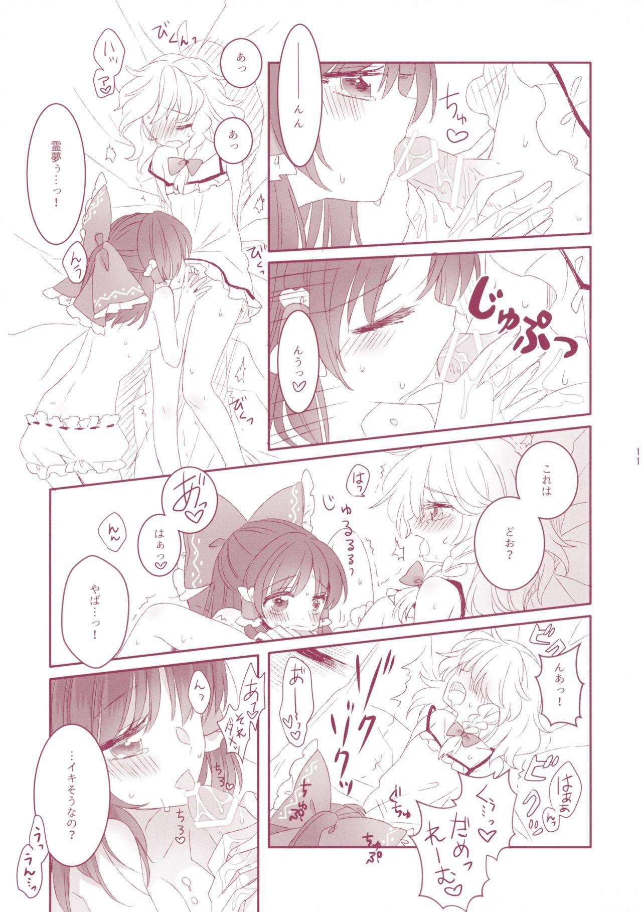 Kiseki to Mahou no Reversible! 9