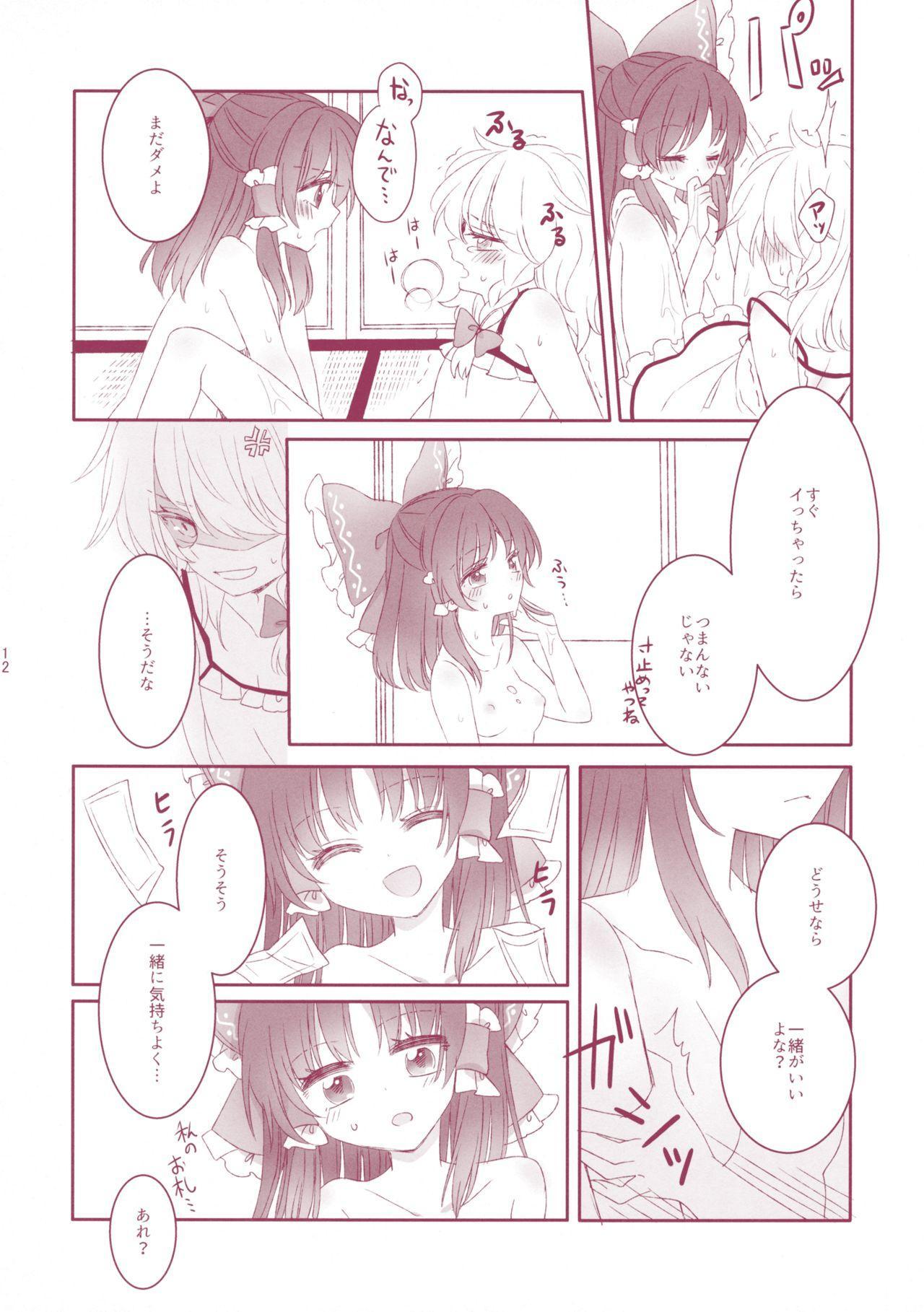 Kiseki to Mahou no Reversible! 10
