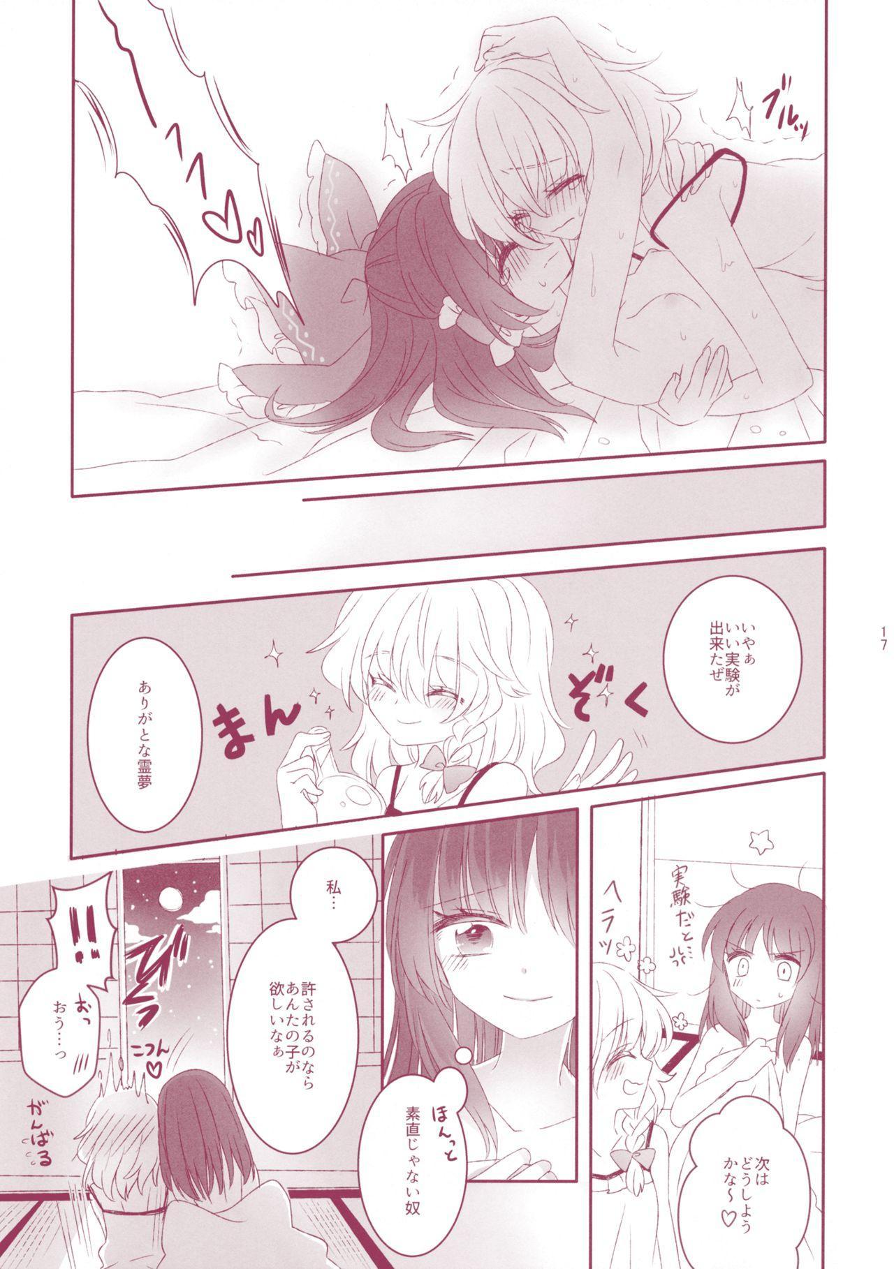 Kiseki to Mahou no Reversible! 15