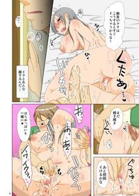 Bitch na Aniyome wa Oku ga Suki 4