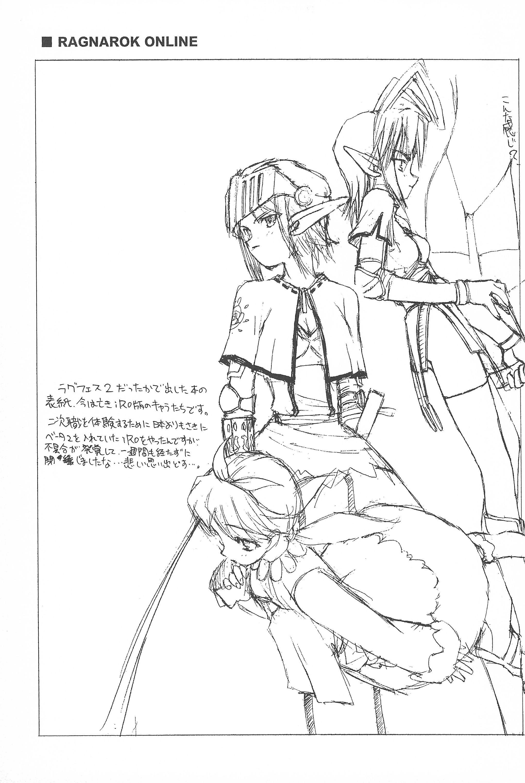 (SC22) [Shinobi no Yakata (Iwama Yoshiki) JEWEL-BOX 10 LOLITA-SARAD (Various) 34