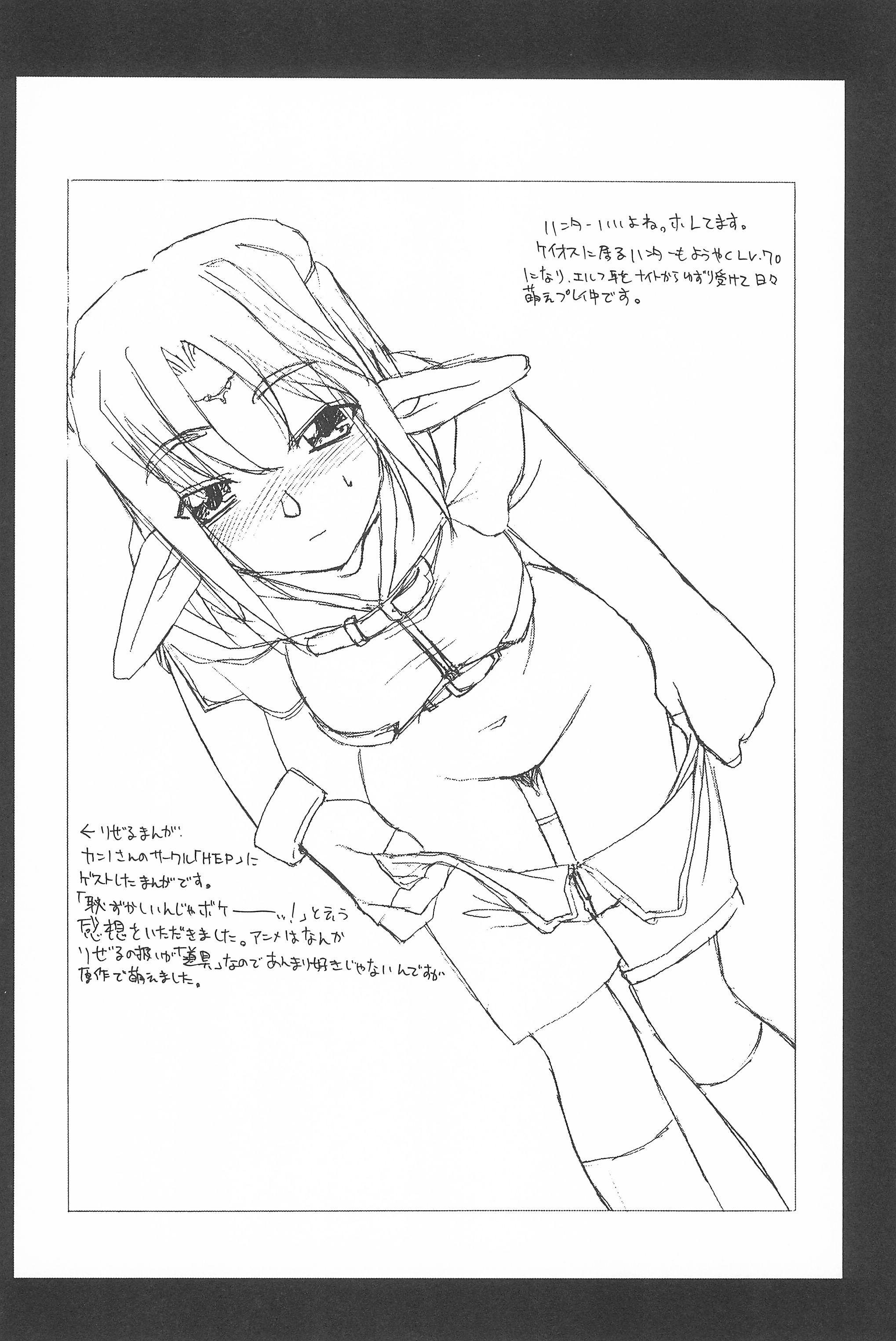 (SC22) [Shinobi no Yakata (Iwama Yoshiki) JEWEL-BOX 10 LOLITA-SARAD (Various) 37