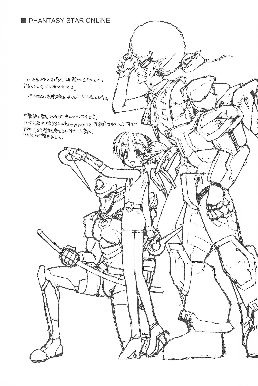 (SC22) [Shinobi no Yakata (Iwama Yoshiki) JEWEL-BOX 10 LOLITA-SARAD (Various) 42