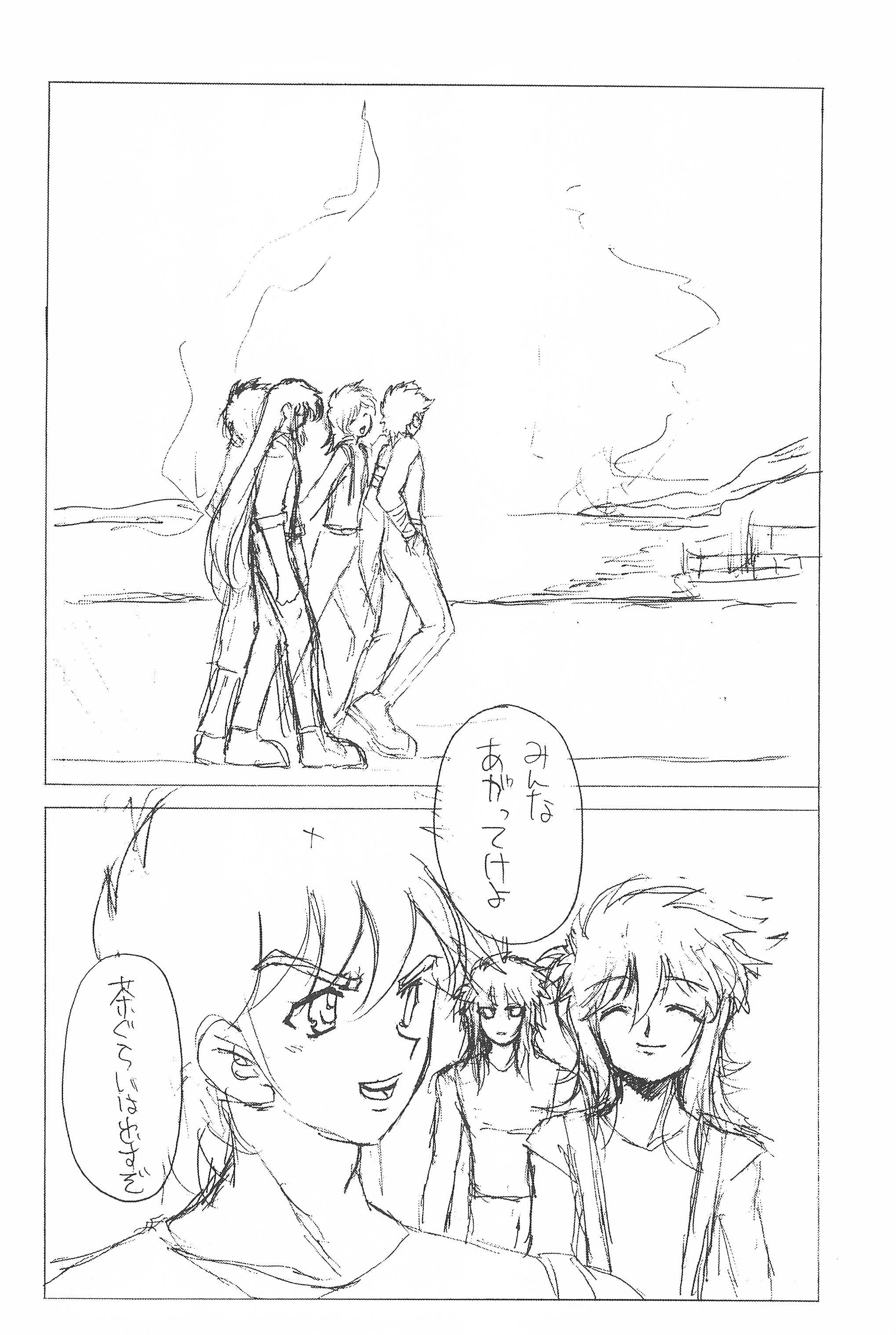 (SC22) [Shinobi no Yakata (Iwama Yoshiki) JEWEL-BOX 10 LOLITA-SARAD (Various) 43