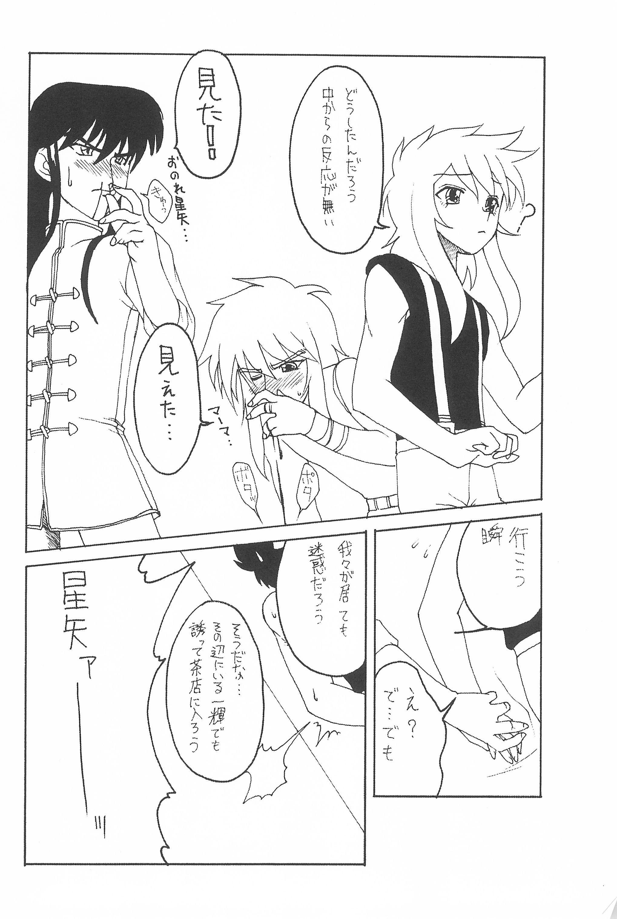 (SC22) [Shinobi no Yakata (Iwama Yoshiki) JEWEL-BOX 10 LOLITA-SARAD (Various) 47