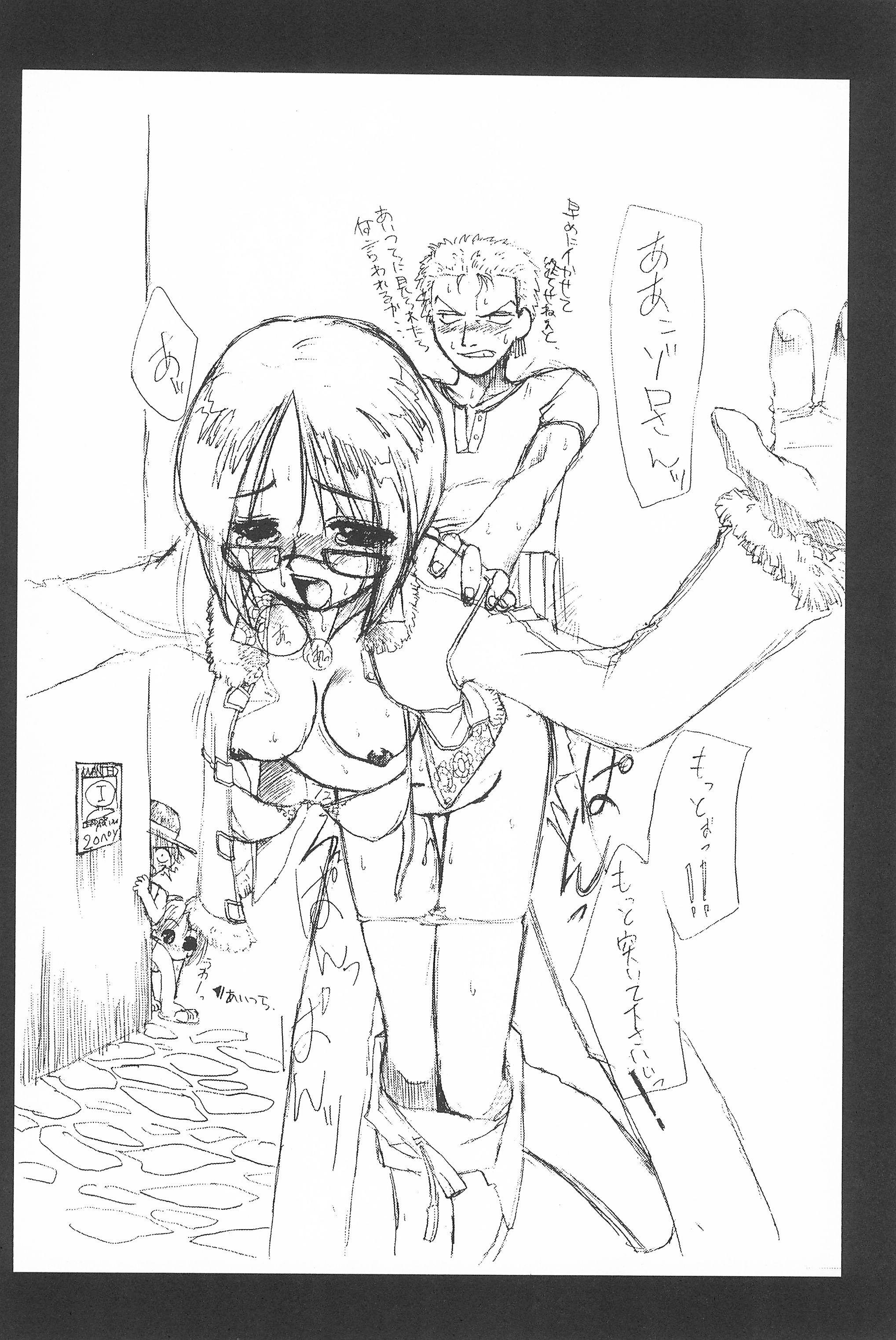 (SC22) [Shinobi no Yakata (Iwama Yoshiki) JEWEL-BOX 10 LOLITA-SARAD (Various) 63