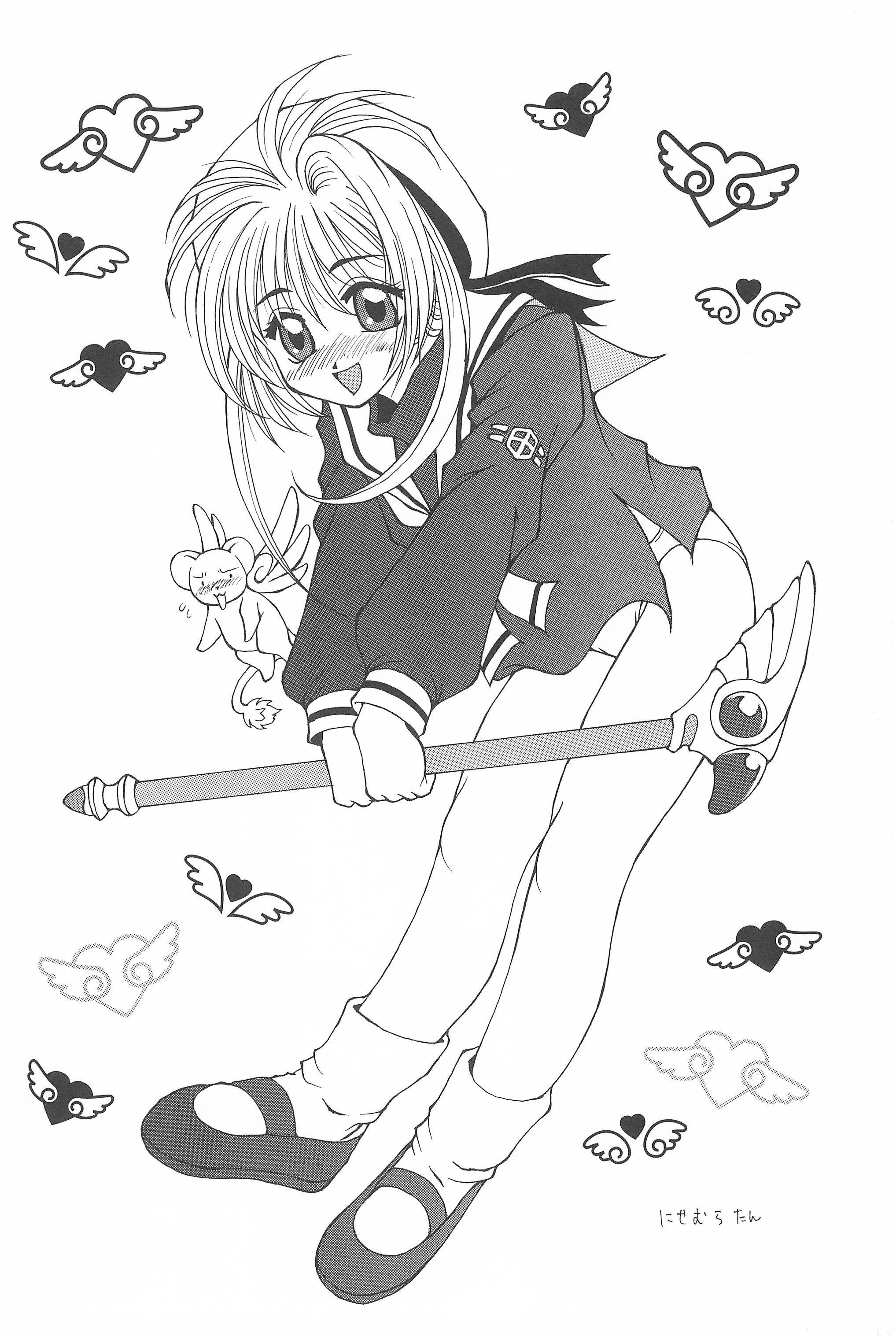 (SC22) [Shinobi no Yakata (Iwama Yoshiki) JEWEL-BOX 10 LOLITA-SARAD (Various) 67