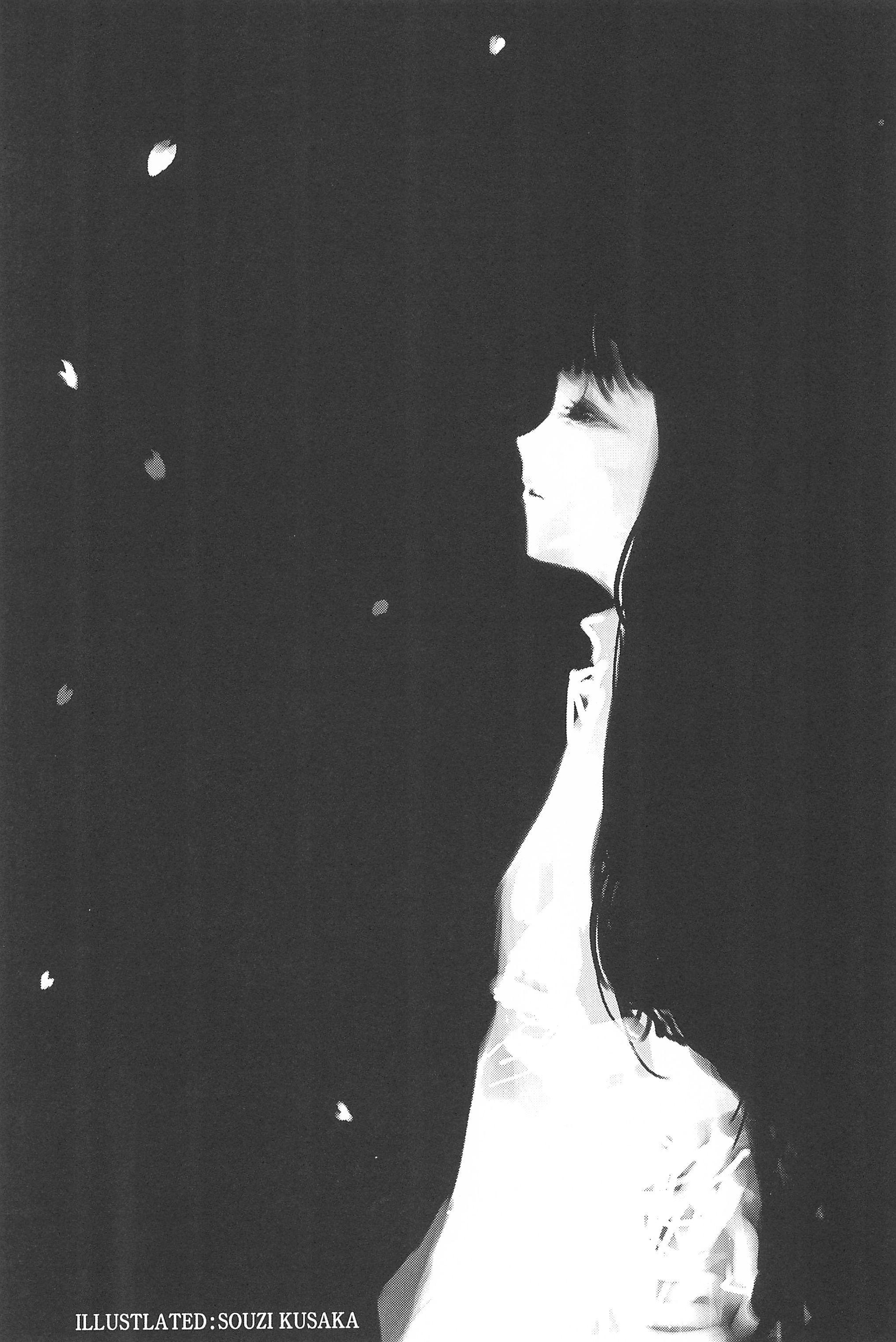 (SC22) [Shinobi no Yakata (Iwama Yoshiki) JEWEL-BOX 10 LOLITA-SARAD (Various) 68