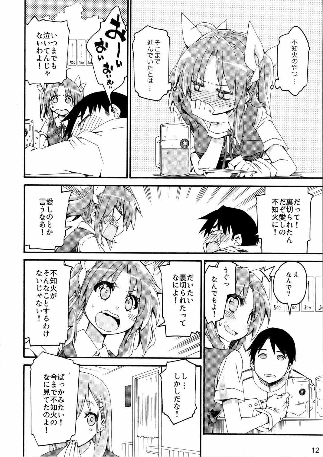 Shiranui wa Teitoku ni... 10