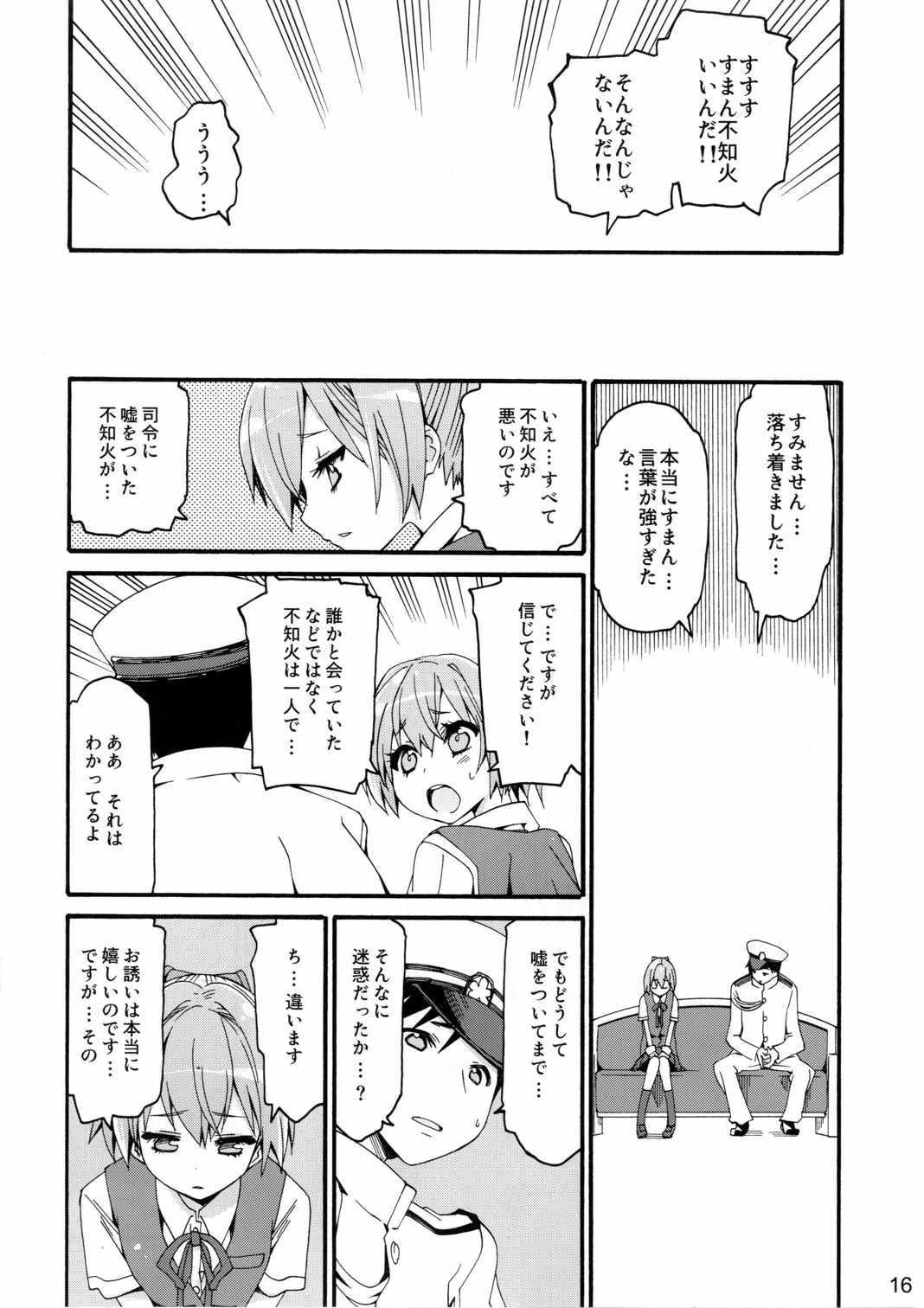 Shiranui wa Teitoku ni... 14