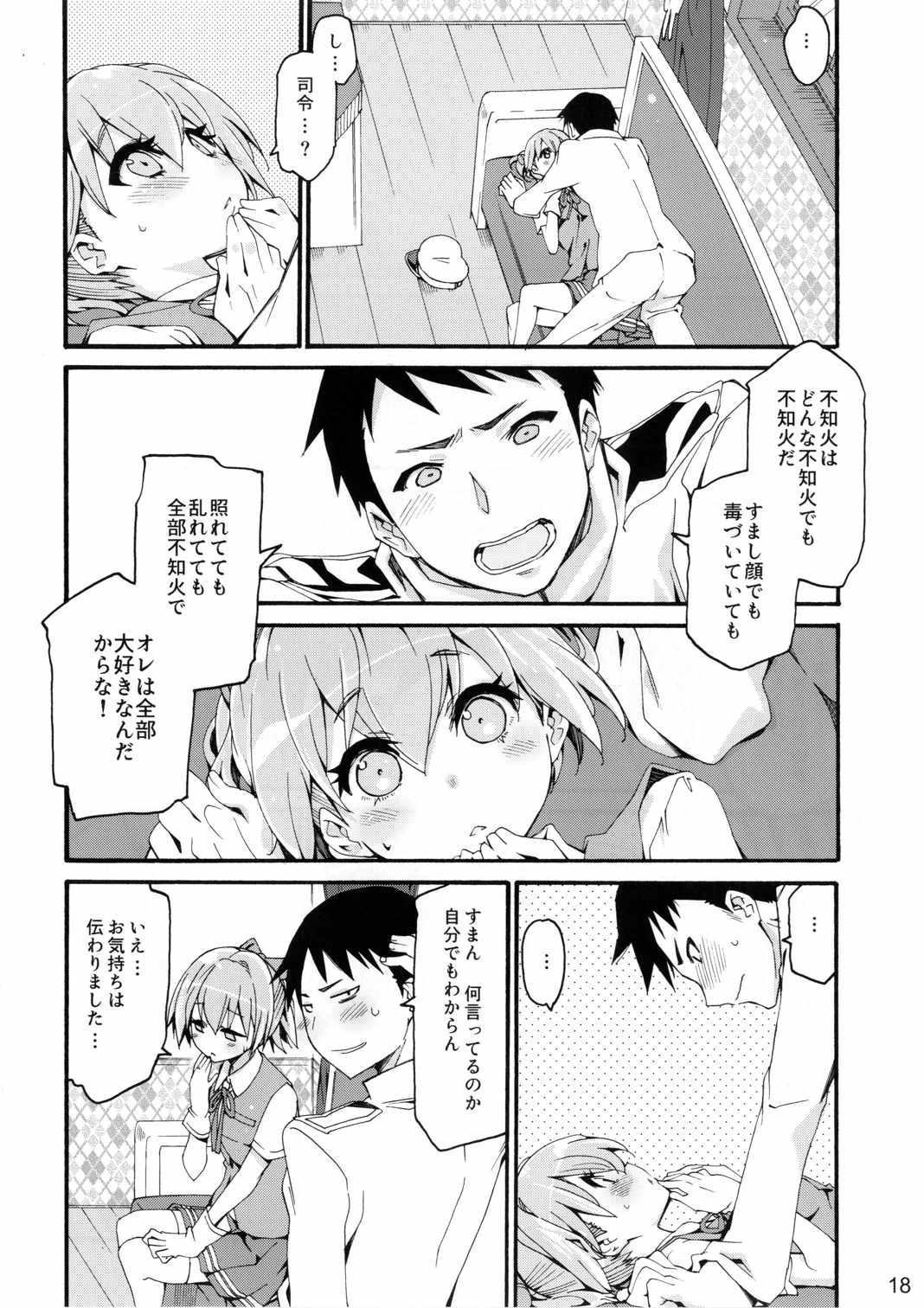 Shiranui wa Teitoku ni... 16