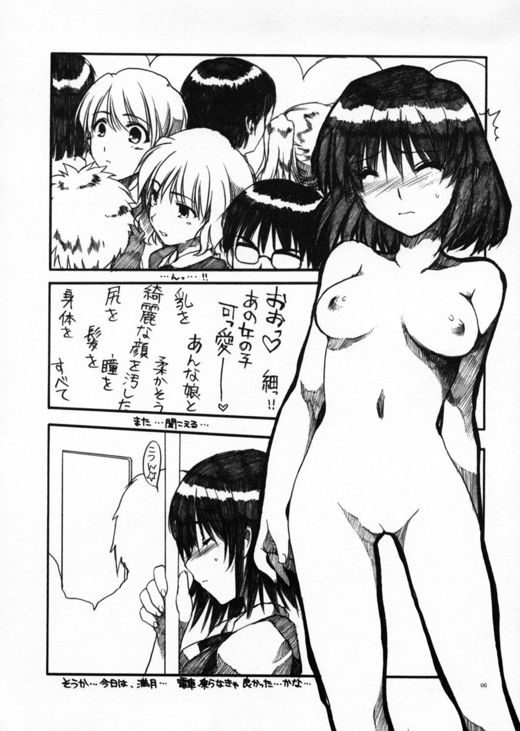 Yakumo Hon 4