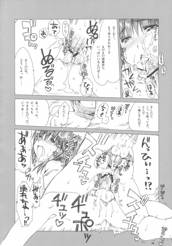Mikoto Sensei!! 16