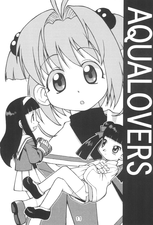 AQUA LOVERS 12