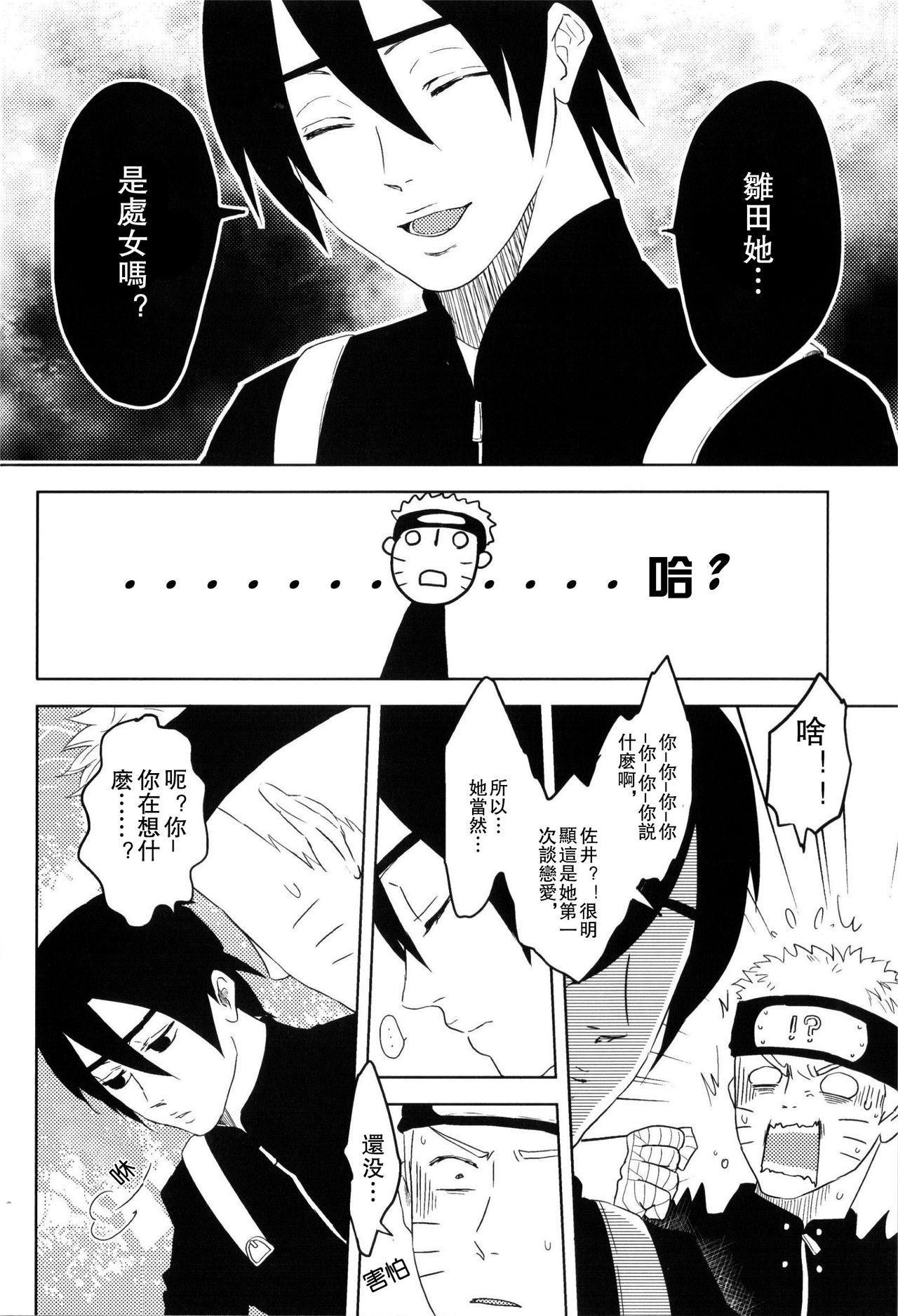 Junketsu Patience 7