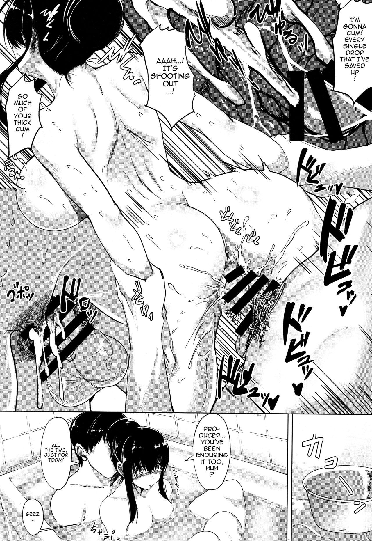 Konna ni mo Itooshii 2 9