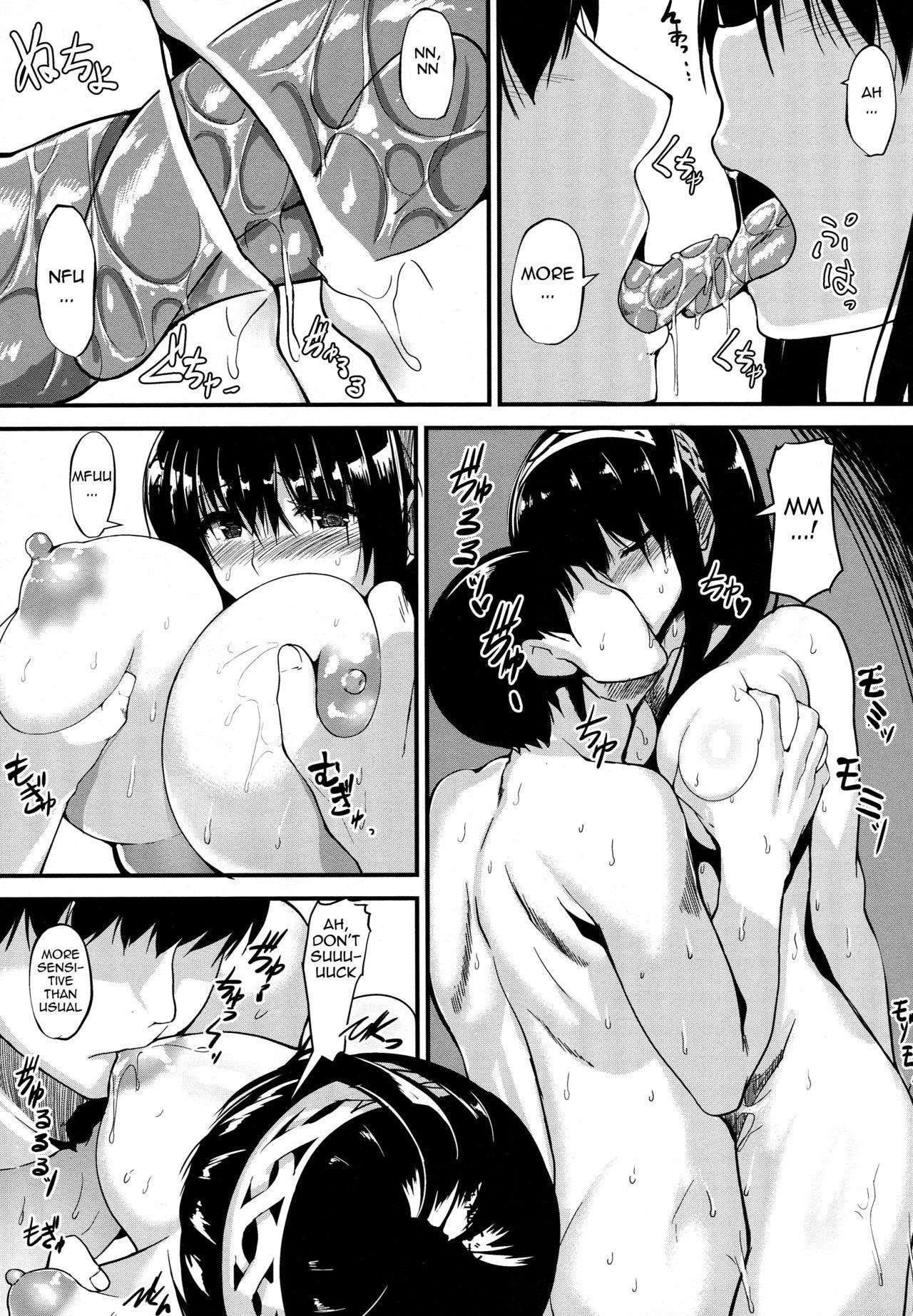 Konna ni mo Itooshii 2 13