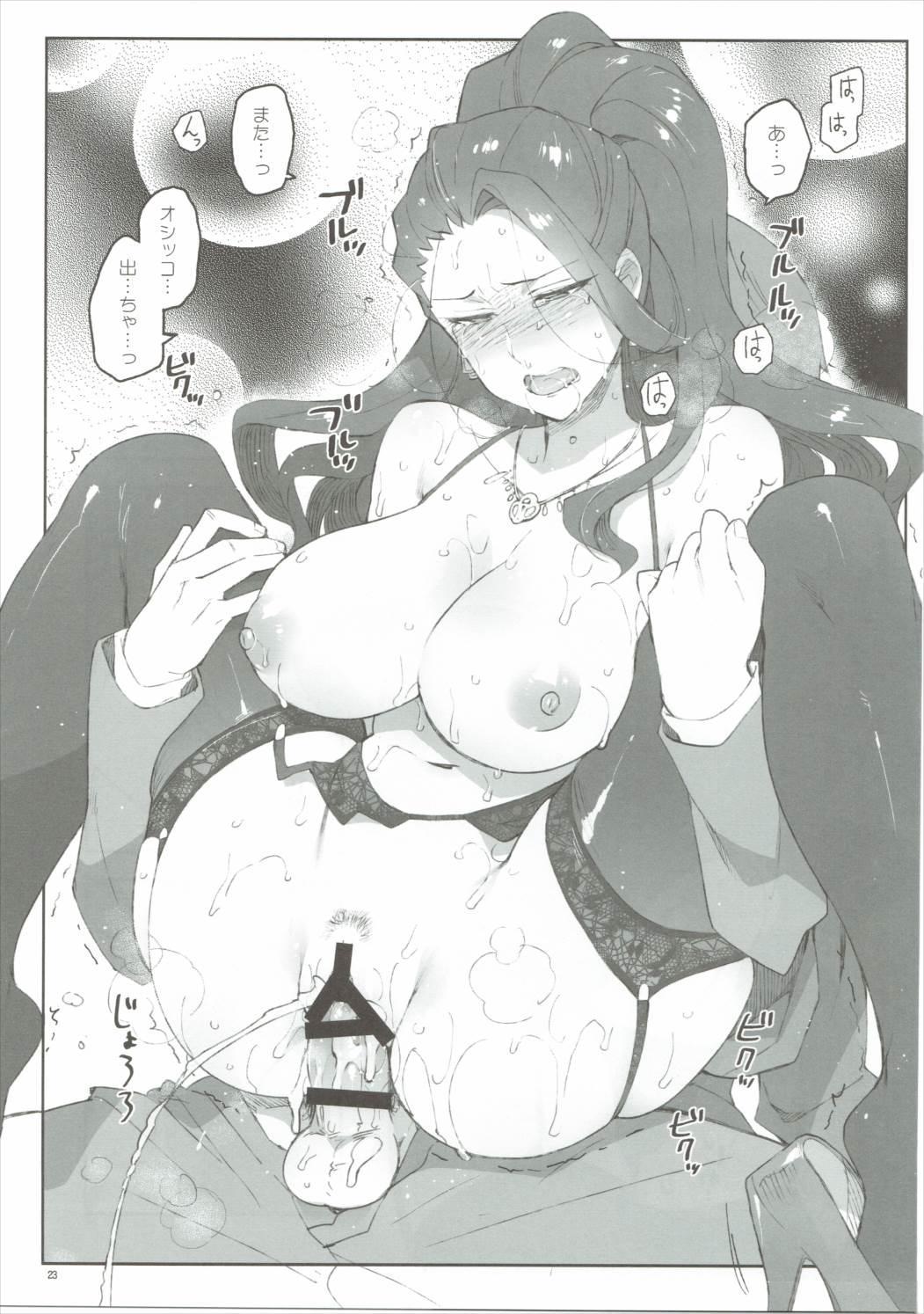 Cinderella, Mousou Kareshi Anego Hen 21
