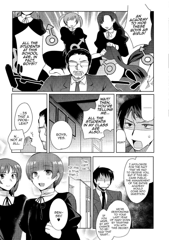 Gekkan Web Otoko no Ko-llection! S Vol. 01 DMM Tokubetsu Ban 23