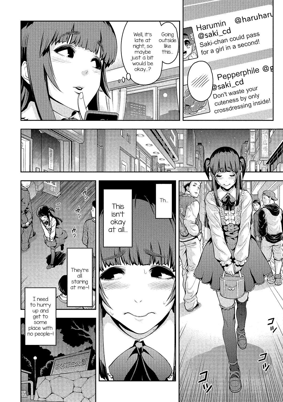 Gekkan Web Otoko no Ko-llection! S Vol. 01 DMM Tokubetsu Ban 42