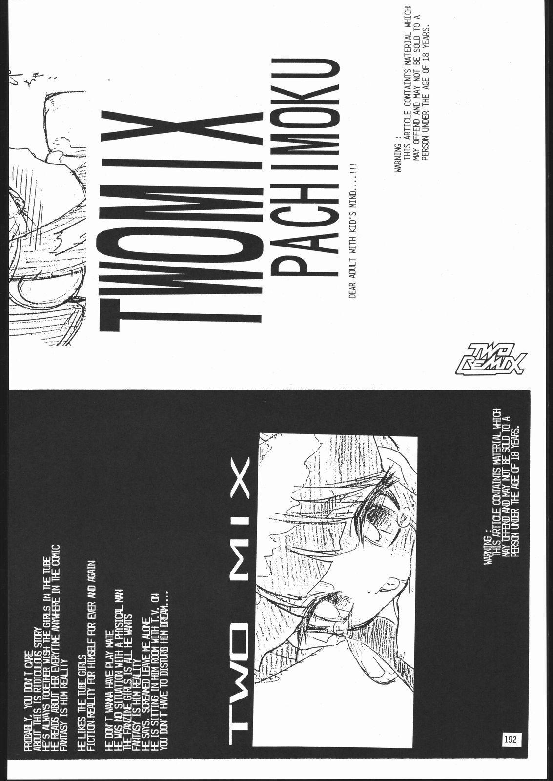 TWO REMIX 190