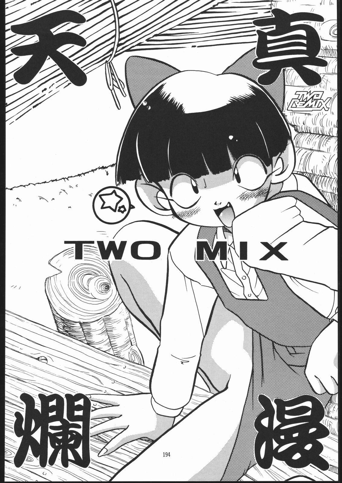 TWO REMIX 192