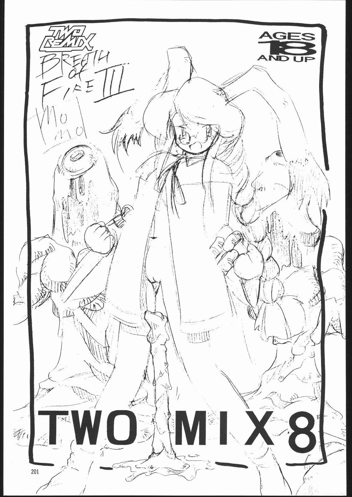 TWO REMIX 199
