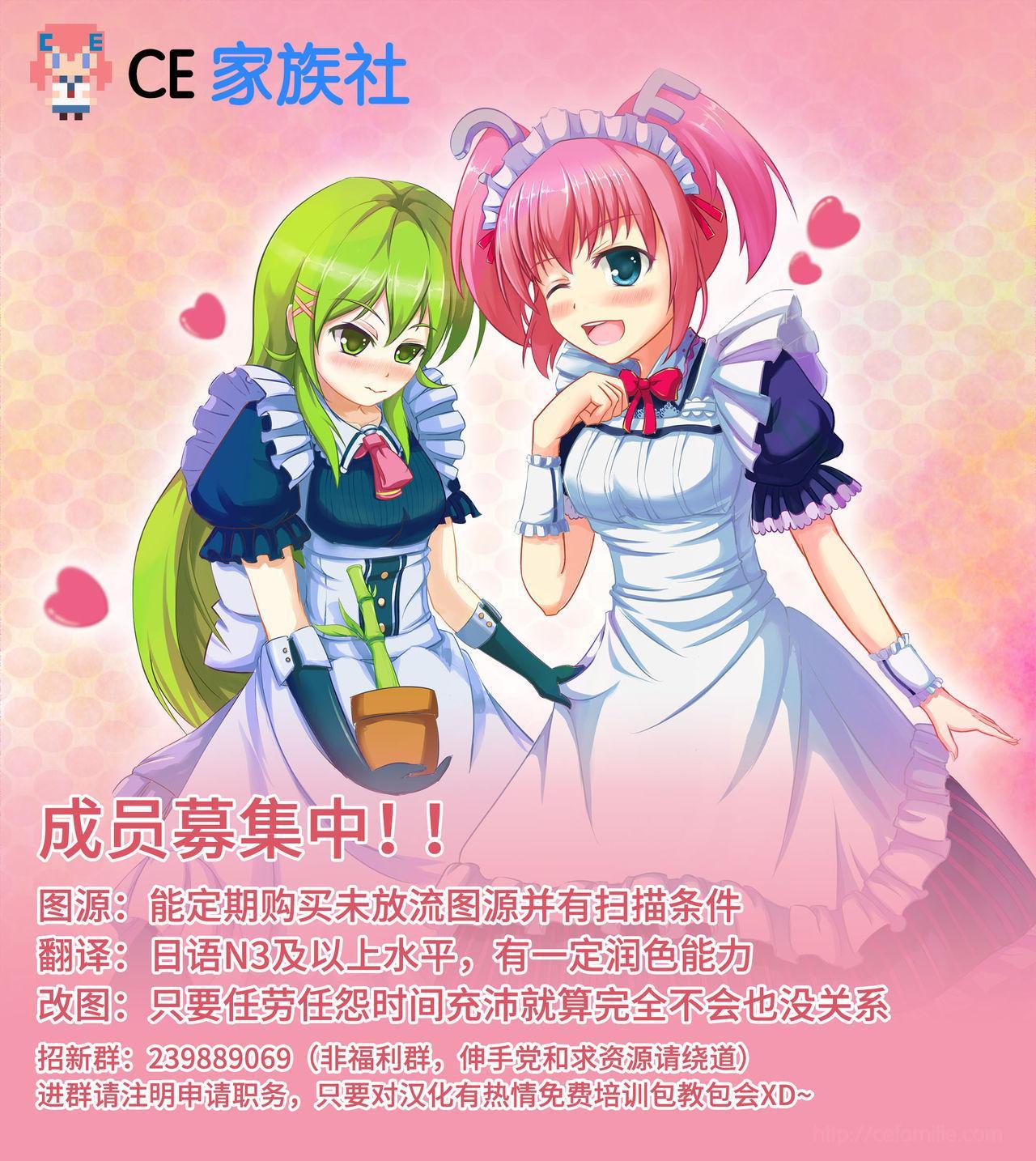 Ryuuko-chan to Shitai Koto 9