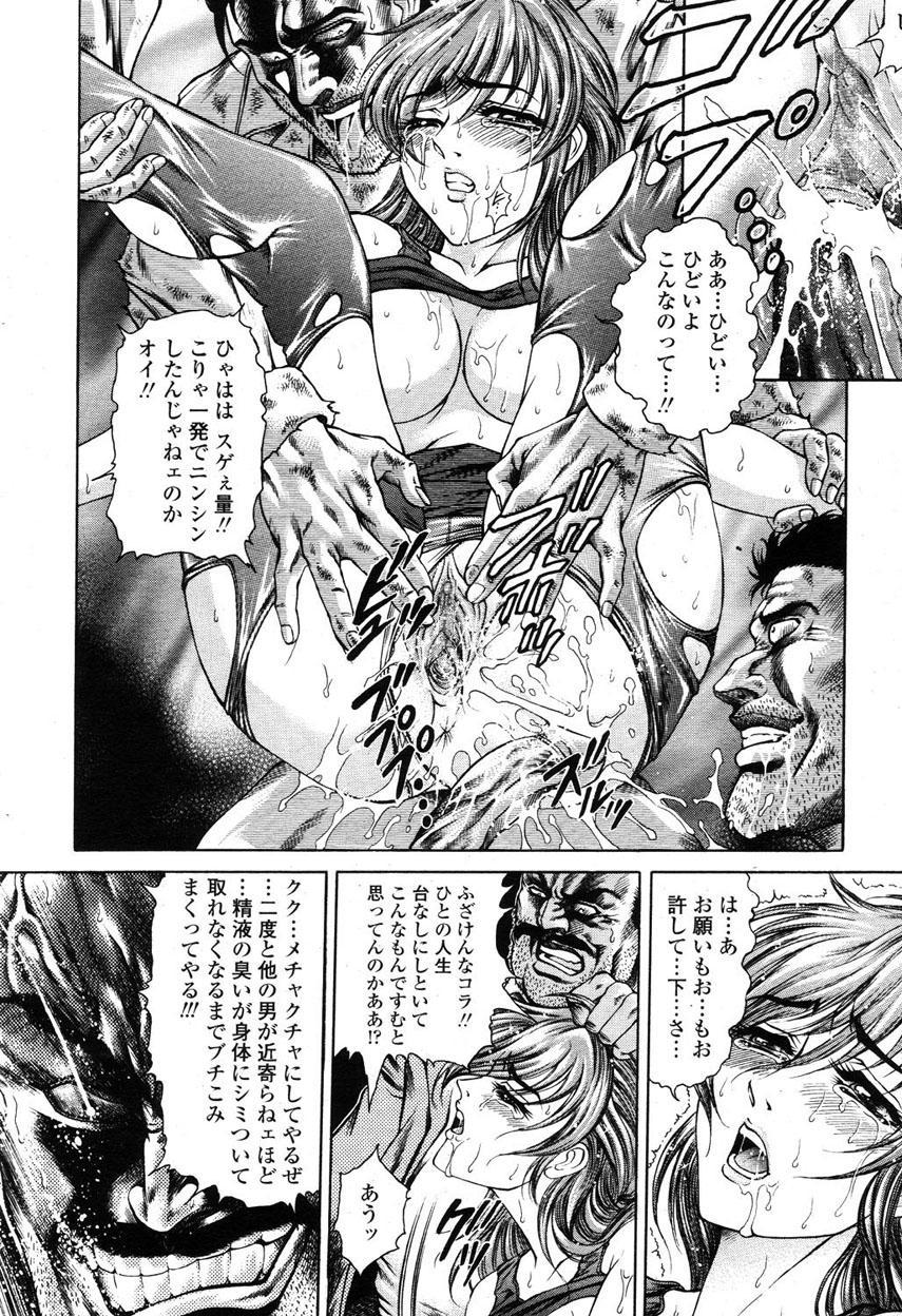 COMIC Momohime 2003-03 174