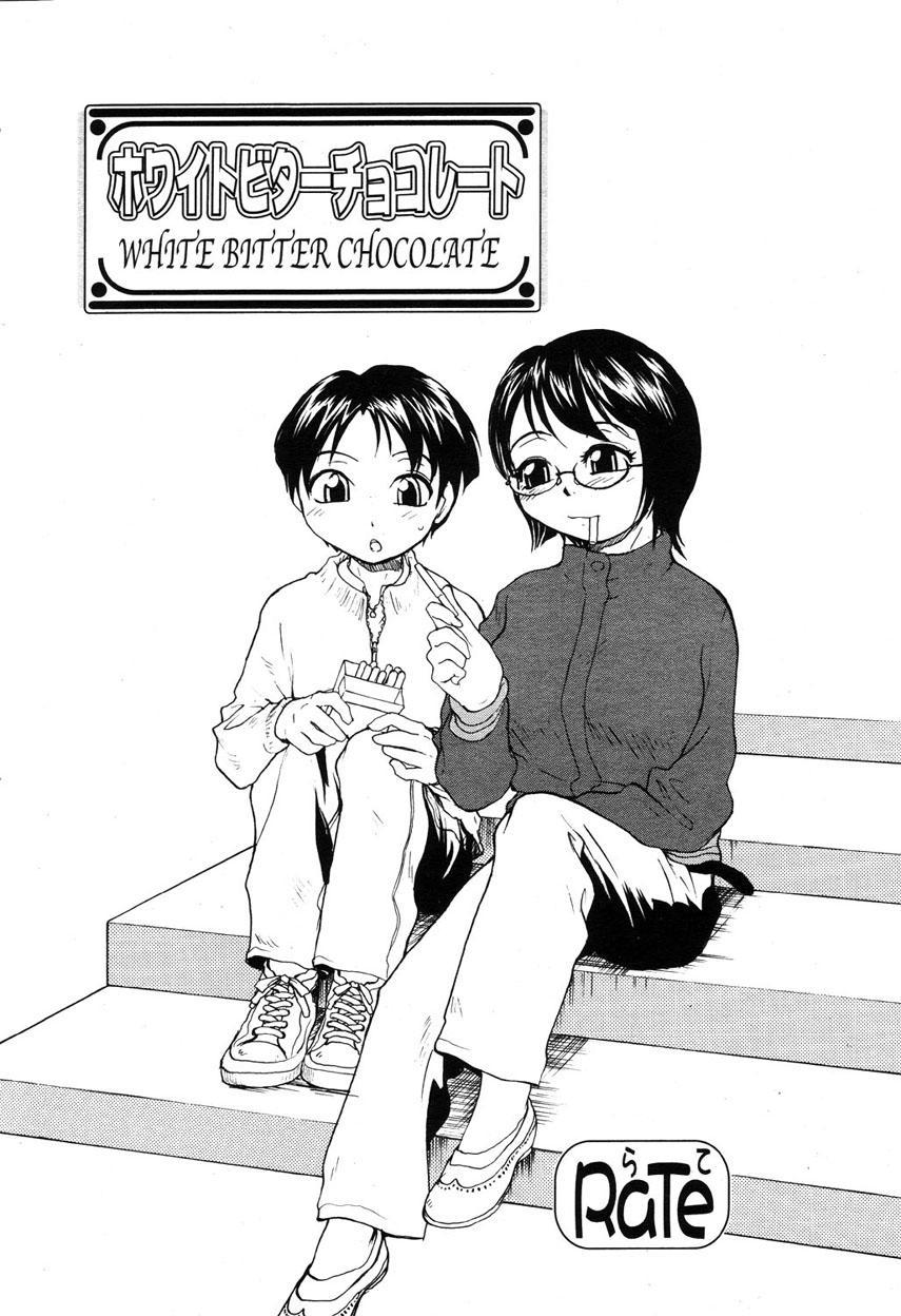 COMIC Momohime 2003-03 290