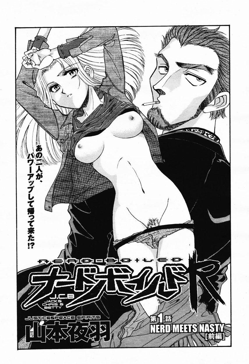 COMIC Momohime 2003-03 31