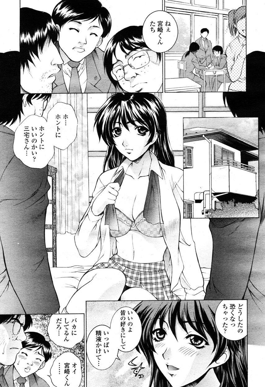 COMIC Momohime 2003-03 77