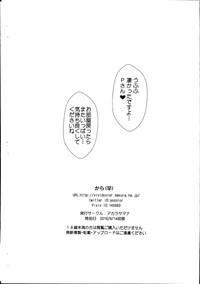 Pichipichi! Chihiro to Kotori de Sutadori Onsen 9
