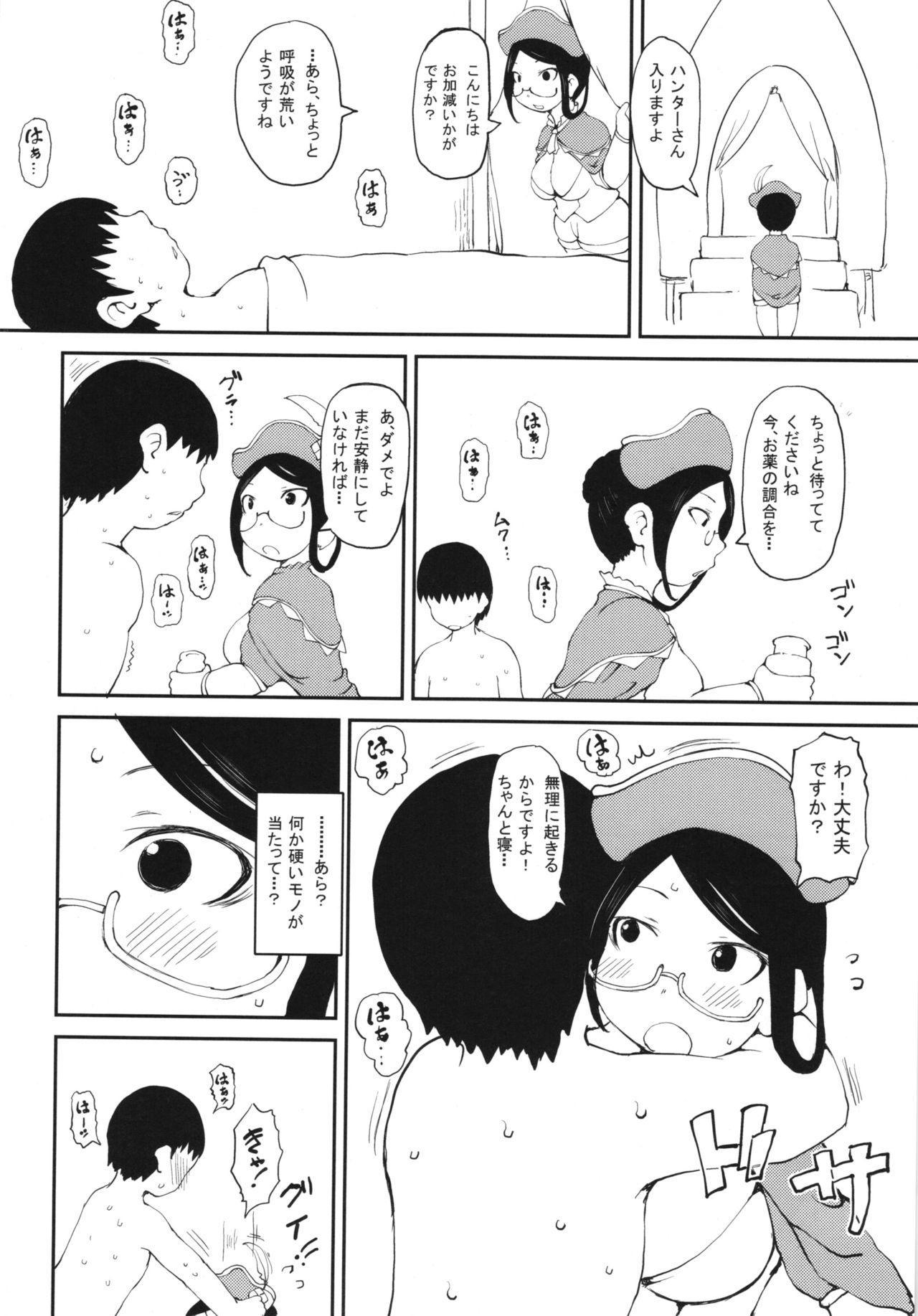Kyouryuu Uketsukejou 3