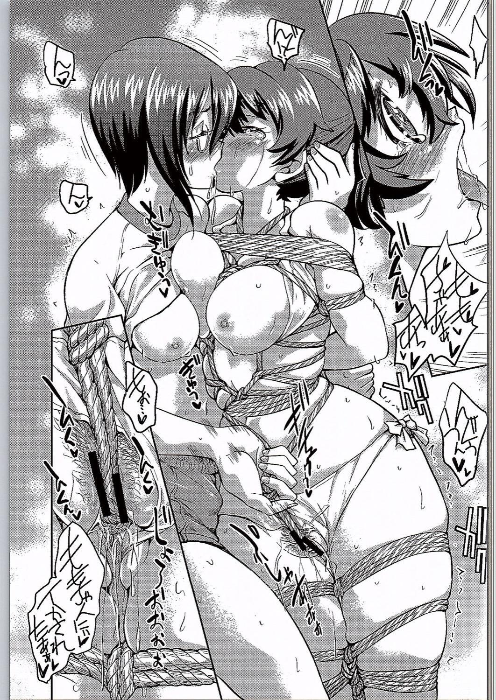 Yuzu Shibari 17